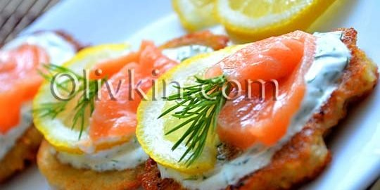 драники с лососем