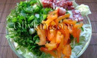 колбаса и перец
