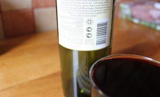 отмерять стакан вина