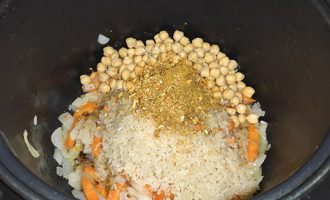 добавить рис и нут