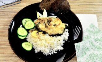 треску подаем с рисом